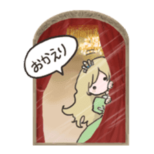 Talk and Window sticker #1913225