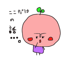 cute cherry sticker #1913973