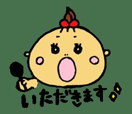a-chan days sticker #1914105