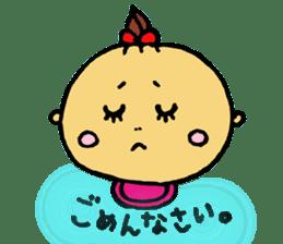 a-chan days sticker #1914106