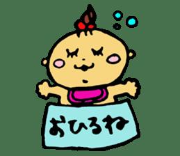 a-chan days sticker #1914111