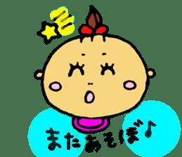 a-chan days sticker #1914129