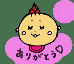 a-chan days sticker #1914136