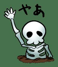Various Youkai sticker #1914345