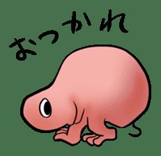 Various Youkai sticker #1914348