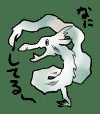 Various Youkai sticker #1914350