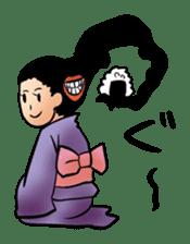Various Youkai sticker #1914358