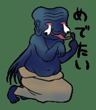 Various Youkai sticker #1914361