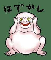 Various Youkai sticker #1914362