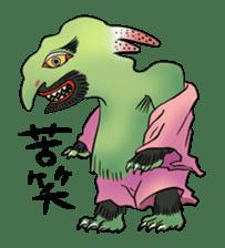 Various Youkai sticker #1914363