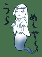 Various Youkai sticker #1914373