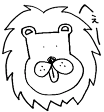 Daily life of the lion sticker #1915065