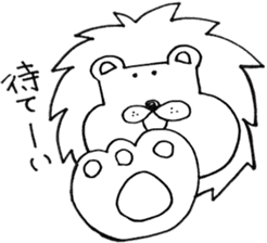 Daily life of the lion sticker #1915068