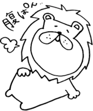 Daily life of the lion sticker #1915073