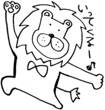 Daily life of the lion sticker #1915076