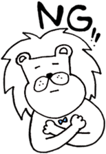 Daily life of the lion sticker #1915081