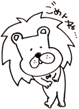 Daily life of the lion sticker #1915083