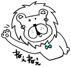 Daily life of the lion sticker #1915093