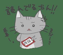 masao and kame sticker #1918552