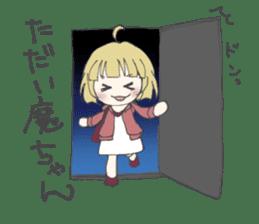masao and kame sticker #1918554