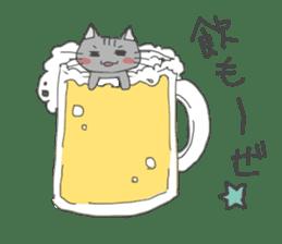 masao and kame sticker #1918565