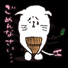 Sad cat Sticker