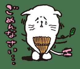 Sad cat Sticker sticker #1920301