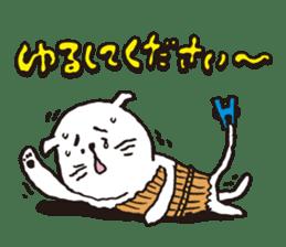 Sad cat Sticker sticker #1920303