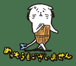 Sad cat Sticker sticker #1920305