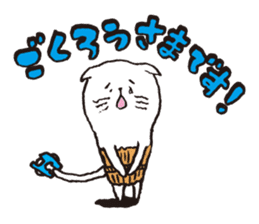 Sad cat Sticker sticker #1920323