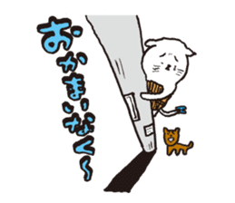 Sad cat Sticker sticker #1920325