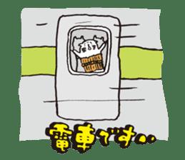 Sad cat Sticker sticker #1920334