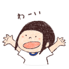 Hogehogepeanuts sticker #1920511