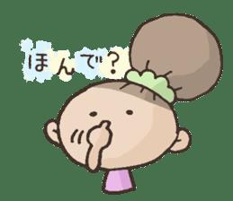 Asuka-chan sticker #1920788