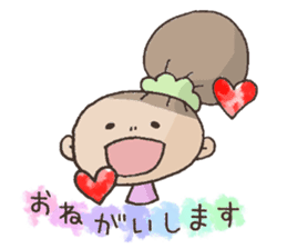 Asuka-chan sticker #1920789