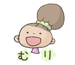 Asuka-chan sticker #1920790