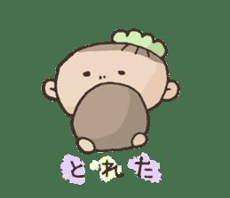 Asuka-chan sticker #1920802