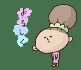 Asuka-chan sticker #1920805