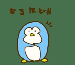 Penshiro sticker #1920980