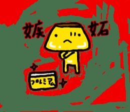 the  pudding sticker #1921241