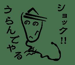 """message sticker """"henoheno"""" sticker #1921826"""