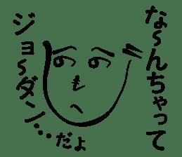 """message sticker """"henoheno"""" sticker #1921827"""