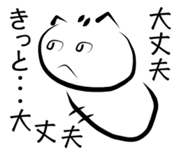 """message sticker """"henoheno"""" sticker #1921828"""