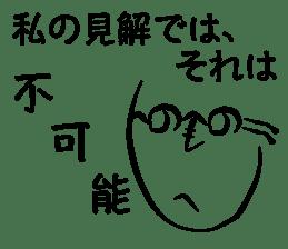 """message sticker """"henoheno"""" sticker #1921829"""