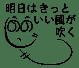 """message sticker """"henoheno"""" sticker #1921832"""