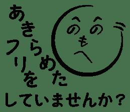 """message sticker """"henoheno"""" sticker #1921834"""