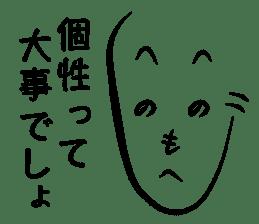 """message sticker """"henoheno"""" sticker #1921836"""