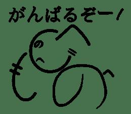 """message sticker """"henoheno"""" sticker #1921837"""