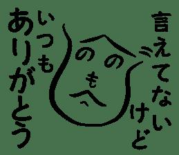 """message sticker """"henoheno"""" sticker #1921840"""