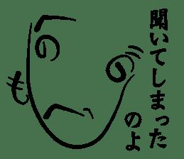 """message sticker """"henoheno"""" sticker #1921843"""
